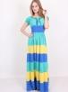 Rainbow Женская Одежда